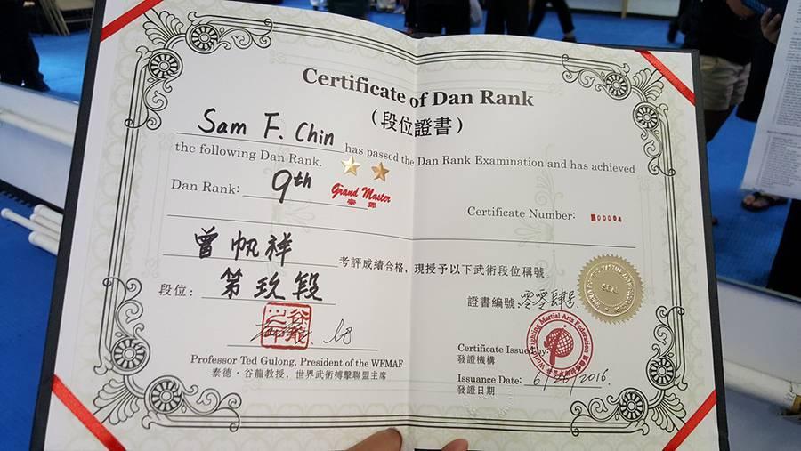 Грандмастеру Чин Фансену присвоен 9 дуань (дан), 26 июня 2016 год.